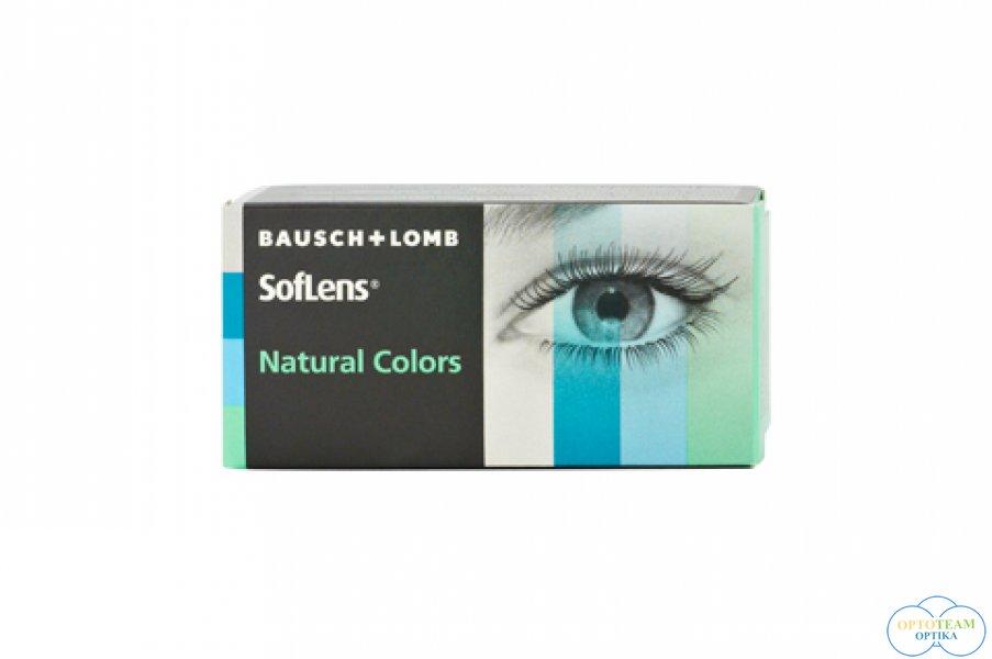 Soflens Natural Colors - havi színes kontaktlencse (2 db doboz) ... f88532f8ed